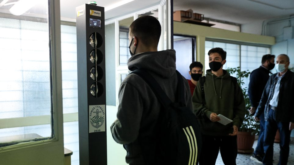 Self-testing.gov.gr: Έτσι επιστρέφουν οι μαθητές στα Λύκεια – Πώς πετάμε το self test