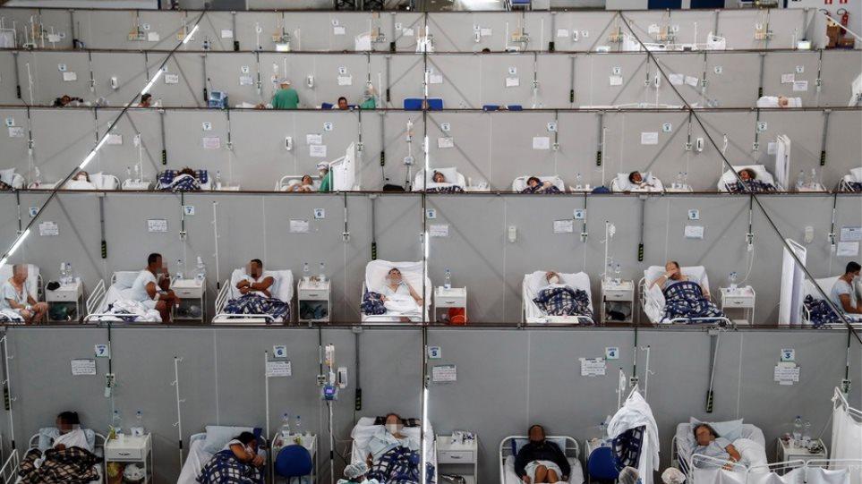 Κορωνοϊός – Βραζιλία: «Μην κάνετε τώρα μωρά, να περάσει η πανδημία» καλούν τις γυναίκες