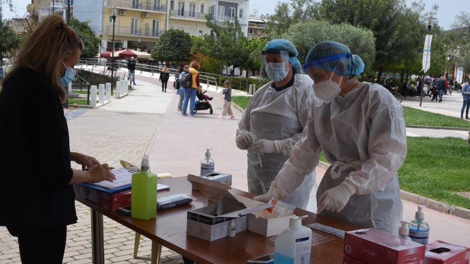 ΕΟΔΥ: Πού θα γίνουν δωρεάν rapid test σήμερα, Τρίτη του Πάσχα