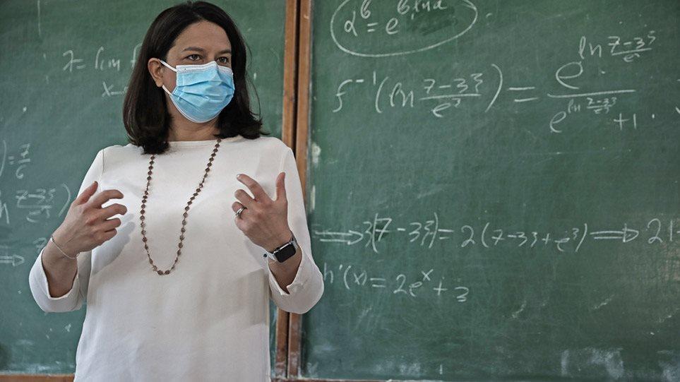 Νίκη Κεραμέως: «Στόχος να μην κλείσουν ξανά τα σχολεία»