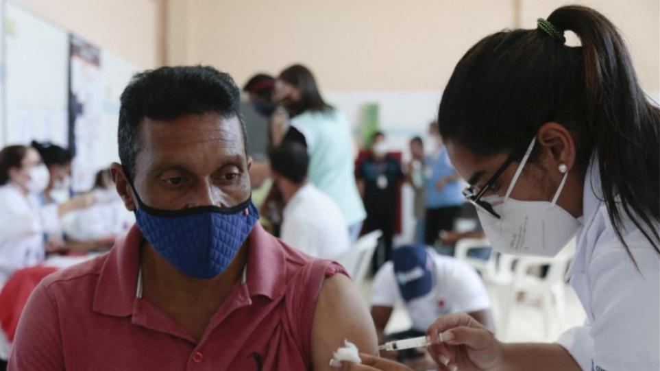Κορωνοϊός – Βραζιλία: Καθυστερούν οι εμβολιασμοί λόγω ελλείψεων στο σκεύασμα CoronaVac