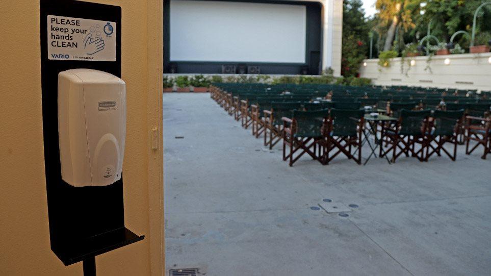 Επαναλειτουργούν από σήμερα τα θερινά σινεμά – Τι ακολουθεί