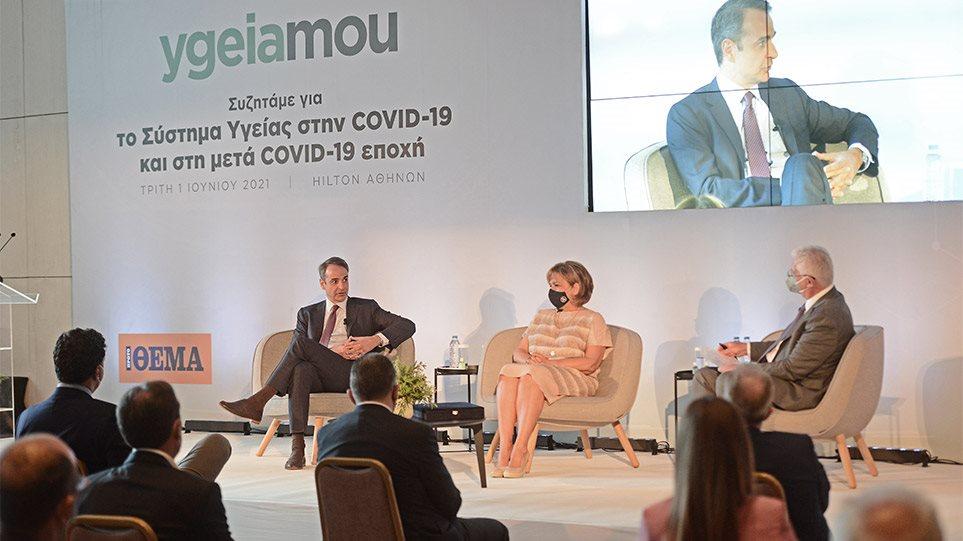 Συνέδριο ygeiamou: Το σύστημα υγείας στην COVID-19 και στη μετά-COVID-19 εποχή