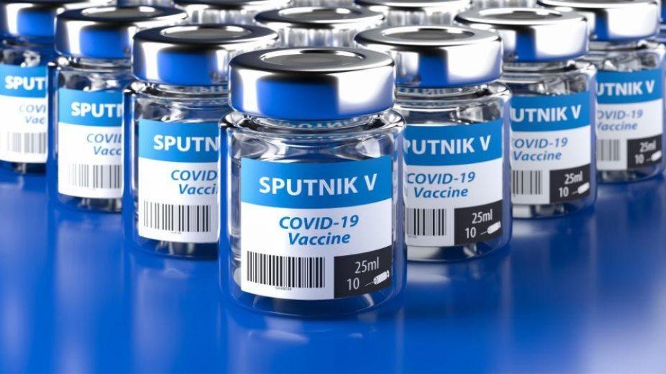 Ρώσος υπουργός Υγείας: Η αποτελεσματικότητα του Sputnik – V υπερβαίνει το 96%