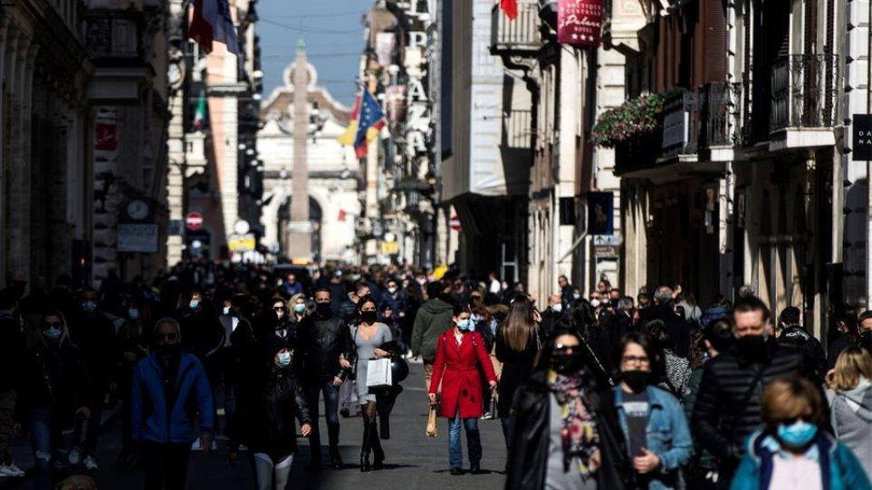 Ιταλία: Μειώθηκαν κι άλλο τα κρούσματα και οι θάνατοι – Στο 2% ο δείκτης θετικότητας