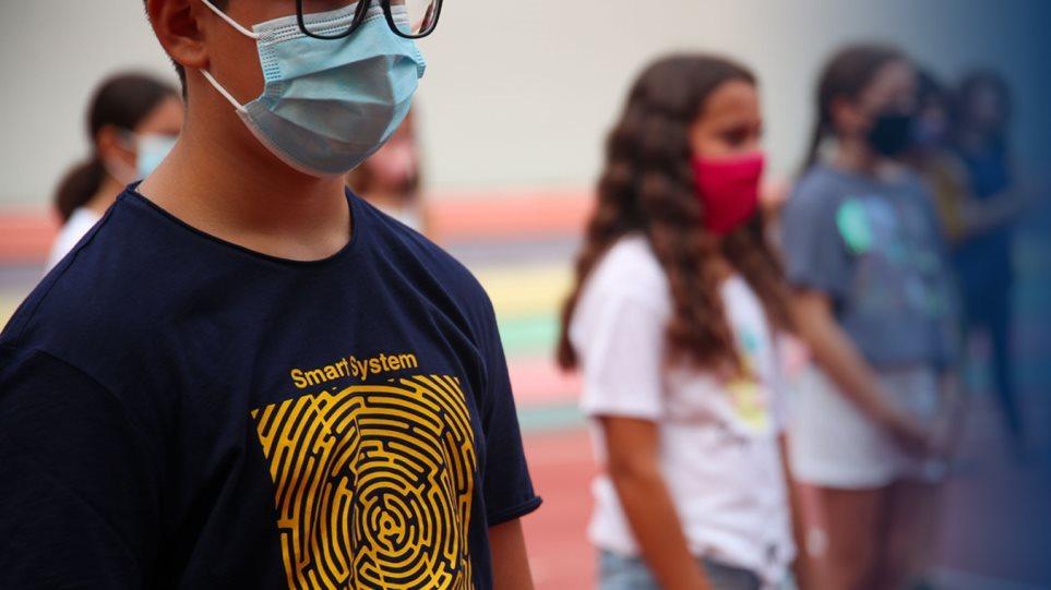 «Καμπανάκι» από Βρετανούς επιστήμονες: Η κοινωνική αποστασιοποίηση μπορεί να αποδυναμώσει το ανοσοποιητικό των παιδιών