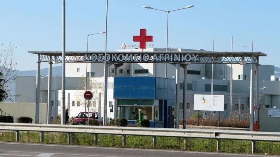 Κορωνοϊός: Πέθανε και ο τελευταίος ασθενής που νοσηλευόταν στη ΜΕΘ του νοσοκομείου Αγρινίου