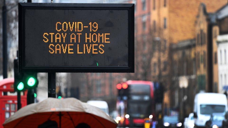 Πάνω από 10.600 νέα κρούσματα στη Βρετανία – Μόλις πέντε οι θάνατοι
