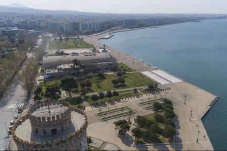 Κορωνοϊός – Λύματα: Σταθεροποιείται το ιικό φορτίο στη Θεσσαλονίκη