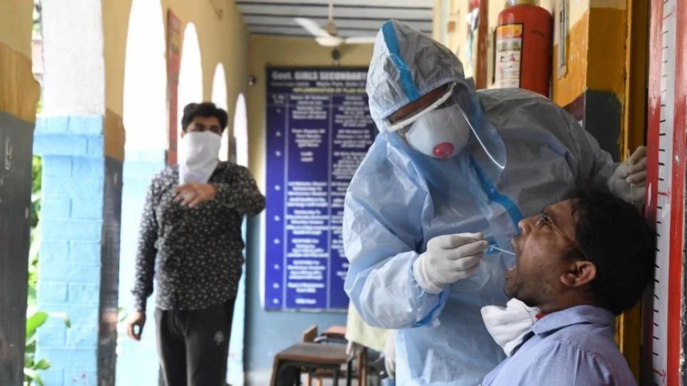 Ινδία: Πάνω από 42.000 νέα κρούσματα – Υπέκυψαν 330 ασθενείς σε μία μέρα