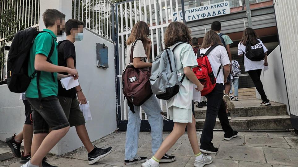 Σχολεία: «Πρώτο κουδούνι» με μάσκες, αντισηπτικά, πιστοποιητικά εμβολιασμού και self test
